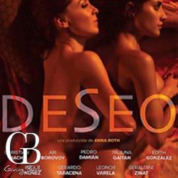 21st San Diego Latino Film Festival: Digiplex Mission Valley