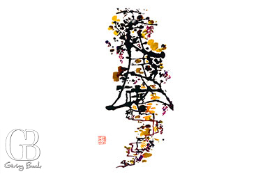 A Noble Tradition: Chinese Painting & Calligraphy: San Diego Chinese Historical Museum