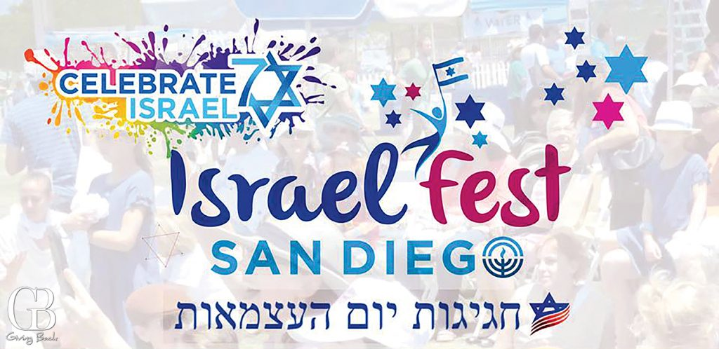 Celebrating Israeli Culture