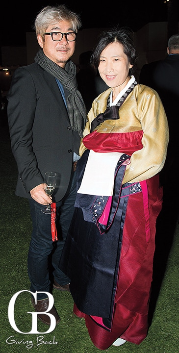Christopher and Clara Lee